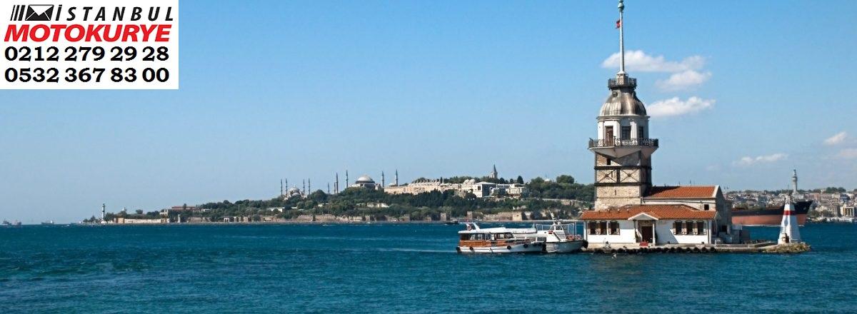 İstanbul Moto Kurye, Kurye,https://istanbulmotokurye.com